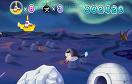 空中潛水艇遊戲 / 空中潛水艇 Game
