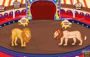 餵獅子吃東西遊戲 / 餵獅子吃東西 Game