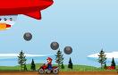 超級瑪麗大戰飛艇遊戲 / Mario Atv Escape Game