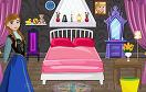 安娜整理房間遊戲 / 安娜整理房間 Game