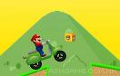 超級瑪麗電單車越野3遊戲 / Mario Ride 3 Game