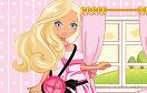 小芭比休閒服飾遊戲 / 小芭比休閒服飾 Game