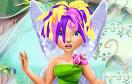 小精靈的新潮髮型遊戲 / 小精靈的新潮髮型 Game