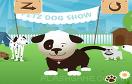狗狗跳舞機遊戲 / 狗狗跳舞機 Game