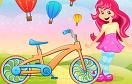 少女的自行車遊戲 / 少女的自行車 Game
