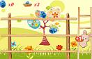 萌萌兔接彩蛋遊戲 / Egg Scramble Game