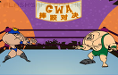 GWA摔跤對決遊戲 / GWA摔跤對決 Game