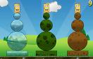 平衡木板選關版遊戲 / 平衡木板選關版 Game