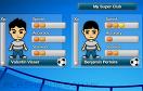 足球經理2012遊戲 / 足球經理2012 Game