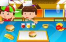 經營兄妹快餐店遊戲 / Fast Food Rush Game
