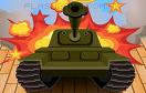 坦克對戰飛機無敵版遊戲 / 坦克對戰飛機無敵版 Game