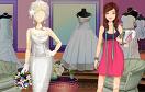 婚紗設計店遊戲 / 婚紗設計店 Game
