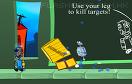 跳躍的機器人遊戲 / 跳躍的機器人 Game