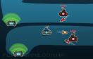 迷你潛水艇修改版遊戲 / 迷你潛水艇修改版 Game