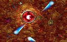 動量導彈歷險記2中文版遊戲 / 動量導彈歷險記2中文版 Game