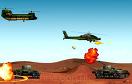 黑鷹直升機遊戲 / 黑鷹直升機 Game