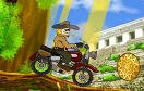 探險家的摩托車冒險2遊戲 / 探險家的摩托車冒險2 Game