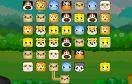 營救可愛小動物遊戲 / 營救可愛小動物 Game