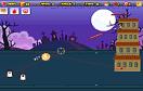 幽靈防禦2遊戲 / Defense Ghost 2 Game