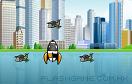轟炸直升機遊戲 / 轟炸直升機 Game