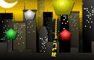 山寨蜘蛛俠遊戲 / Shackle-Man Dark Side Game