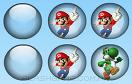 馬里奧記憶泡泡遊戲 / 馬里奧記憶泡泡 Game