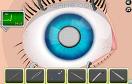 眼科手術中文版遊戲 / 眼科手術中文版 Game