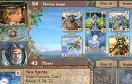 魔法史詩戰爭匯聚的能量遊戲 / 魔法史詩戰爭匯聚的能量 Game