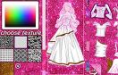 公主婚紗設計師遊戲 / 公主婚紗設計師 Game