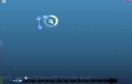 星座連體遊戲 / Oroboros Game