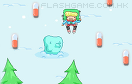 滑雪小子吃膠囊遊戲 / 滑雪小子吃膠囊 Game