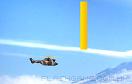 直升機危險區遊戲 / 直升機危險區 Game