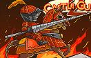 城堡衛隊2遊戲 / Castle Guard 2 Game