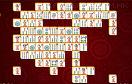 麻雀連接遊戲 / Mahjong Link Game