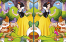 白雪公主找不同遊戲 / Snow White - Spot the Difference Game